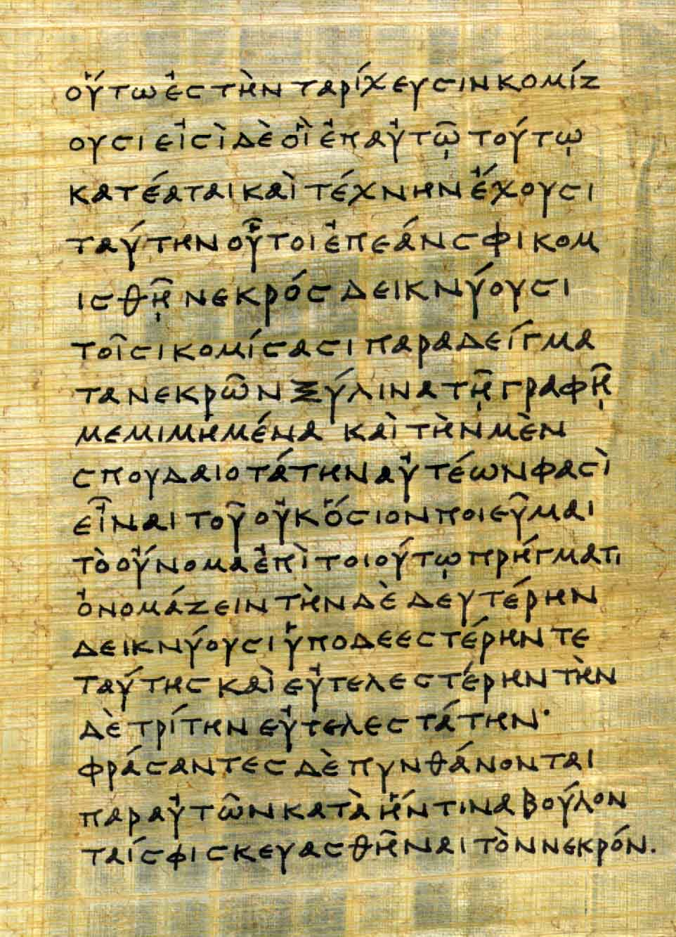 Herodotus's Histories in ancient Greek (5th century B.C.)